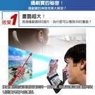 播劇寶 手機螢幕放大追劇護眼神器-手機螢幕變大5倍、變遠1.2公尺以上