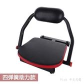 仰臥起坐健身器材家用輔助器可折疊腹肌健身椅收腹器多功能仰臥板 JY9078【pink中大尺碼】
