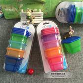 寶寶輔食盒子兒童便攜外出帶蓋零食盒儲存盒嬰兒冷凍保鮮盒水果盒 新年交換禮物降價