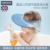 特惠兒童洗髮帽綺眠兒童洗頭帽防水護耳嬰兒洗澡寶寶洗頭神器洗發浴帽硅膠可調節