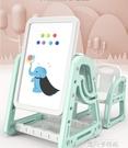 嘟比兒童畫畫板雙面磁性寶寶無塵小黑板支架式涂鴉寫字板家用畫架QM 依凡卡時尚
