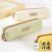 棉麻鉛筆盒學生素色筆袋文具袋文具盒【君來佳選】