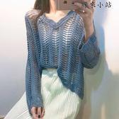 花邊v領鏤空罩衫透視薄針織上衣