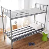 榻榻米床墊1.8m床2米雙單人1.5m1.2米學生床墊宿舍床褥墊被子0.9  多莉絲旗艦店YYS