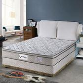 天絲618高迴彈三線硬式床墊雙人特大6*7尺