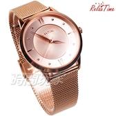 RELAX TIME Classic 經典優雅 米蘭錶帶系列 玫瑰金 RT-89-2