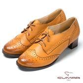 ★新品上市★【CUMAR】英倫學院真皮綁帶牛津鞋(棕色)