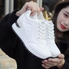 增高鞋 內增高小白鞋春季春款2020新款百搭運動休閒厚底老爹平底女鞋2020 小宅女