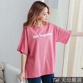 【天母嚴選】GET TOGETHER英文印字寬鬆棉質T恤上衣(共三色)