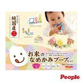 日本 People 米的彩色列車玩具組合 (米製品玩具系列) 嬰幼兒玩具 COCOS JP023