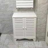 衛生間防水儲物櫃浴室邊櫃側櫃收納櫃馬桶窄櫃落地床頭櫃置物架QM 依凡卡時尚