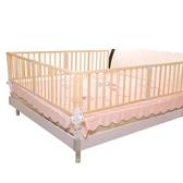 床護欄實木嬰兒寶寶防摔床圍欄兒童可折疊