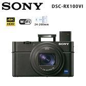 【64G超值全配】SONY DSC-RX100VI RX100M6 公司貨 翻轉機皇 WIFI