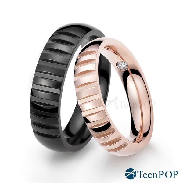情侶對戒 ATeenPOP 珠寶白鋼戒指 專屬天使*單個價格*情人節禮