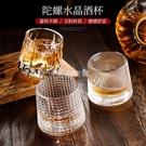 創意旋轉威士忌杯子水晶杯不倒翁玻璃酒杯樹皮豎條紋洋酒啤酒杯 快速出貨
