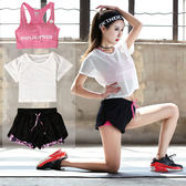 新款健身房運動套裝女韓國范兒夏季網紗健身服性感瑜伽服跑步