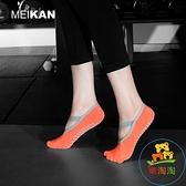 2雙裝 瑜珈襪健身室內地板棉襪專業防滑成人舞蹈襪子 樂淘淘