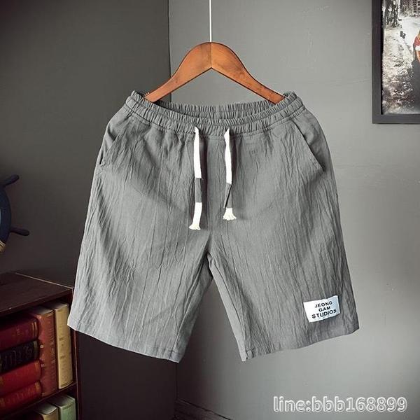 棉麻褲 棉麻短褲男加肥加大碼中5五分褲夏季天休閒潮胖寬鬆薄款日系透氣 瑪麗蘇