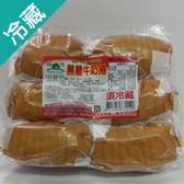 良月黑糖牛奶捲400G /包【愛買冷藏】