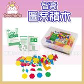 圖案積木 教具系列#1042 彩色造型智高積木 GIGO 科學玩具 (購潮8)