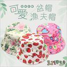 兒童帽漁夫帽 可愛花朵遮陽帽 -321寶貝屋
