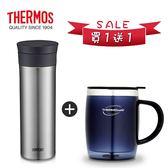 【THERMOS膳魔師】不鏽鋼真空保溫杯 550ml-不鏽鋼色+凱菲杯(神秘藍)
