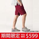 短褲 夏日休閒男短褲 045WINE