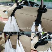 【雙11萊111免運】便攜式多用途汽車掛鉤 輕巧型汽車雜物掛鉤 一對兩支裝