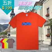 100%純美國棉-印花字母T恤 (16種款式可任選 )