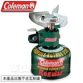 Coleman CM-0203 PZ瓦斯爐(附收納盒)