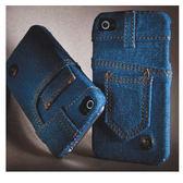 LifeStyle 香港名牌 APPLE Iphone 4 保護殼 藍色牛仔褲造型 Iphone 4 背蓋 保護套【采昇通訊】