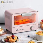 小熊電烤箱家用小烤箱兒童迷你小型烘焙機多功能全自動烤面包焗爐 220vNMS漾美眉韓衣