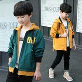 風衣外套男童秋裝外套中大童雙面穿男孩春秋季上衣正韓-新主流