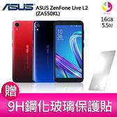 分期0利率 ASUS ZenFone Live L2 (ZA550KL) 2G/16G 智慧型手機 贈『9H鋼化玻璃保護貼*1』