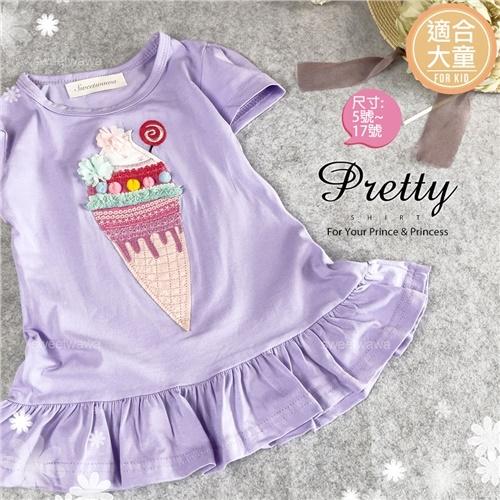 超可愛-繽紛美味冰淇淋棉質長版上衣(310308)【水娃娃時尚童裝】