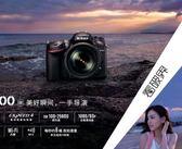 高清長焦照相機尼康D7200照相機18-140mm官方正品家用旅遊錄像高清數碼單反相機 igo 免運