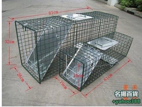 不二560人道救助捕貓籠/誘捕籠/捕黃鼠狼籠/捕野兔籠/松鼠籠/捕貓狗籠器