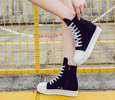 秋冬加絨皮棉靴歐洲站高筒帆布女鞋內增高休閒側拉鏈坡跟單鞋 艾尚旗艦店