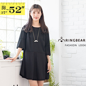 黑色洋裝--日系素面氣質圓領顯瘦荷葉袖傘狀裙襬五分袖洋裝(黑XL-5L)-D466眼圈熊中大尺碼