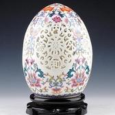 陶瓷花瓶-富貴鏤空時尚工藝居家瓷器擺件73c2[時尚巴黎]