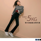 《BA6466-》視覺-5kg。彈力美腿魔法喇叭褲 OB嚴選