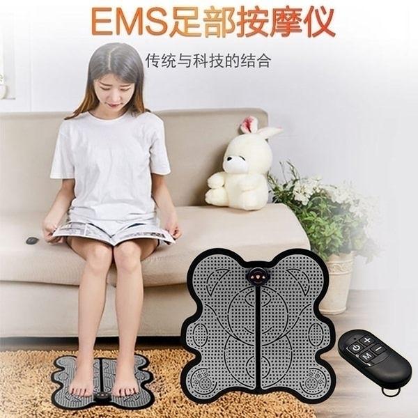 24H現貨 EMS腳底按摩器足底足部按摩美腿足療機腳底按摩墊按摩機
