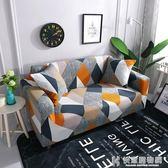 沙發罩彈力萬能全包布套全蓋沙發墊簡約通用魔術沙發布 快意購物網