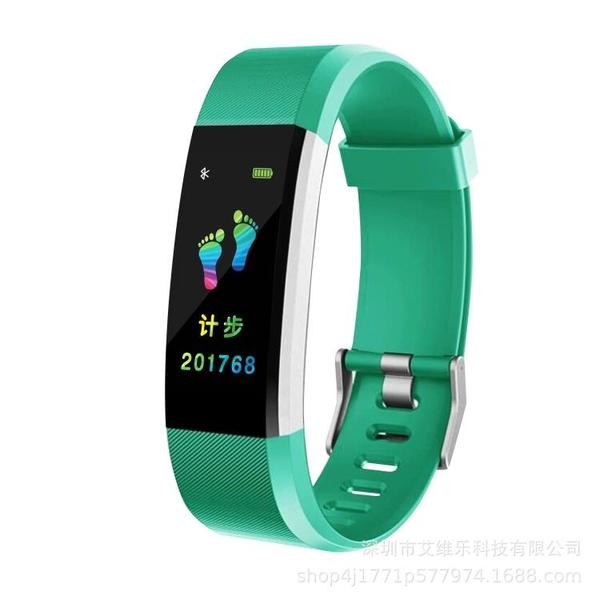 彩屏智慧手環跑步監測運動手環 測體溫手環【新年特惠】