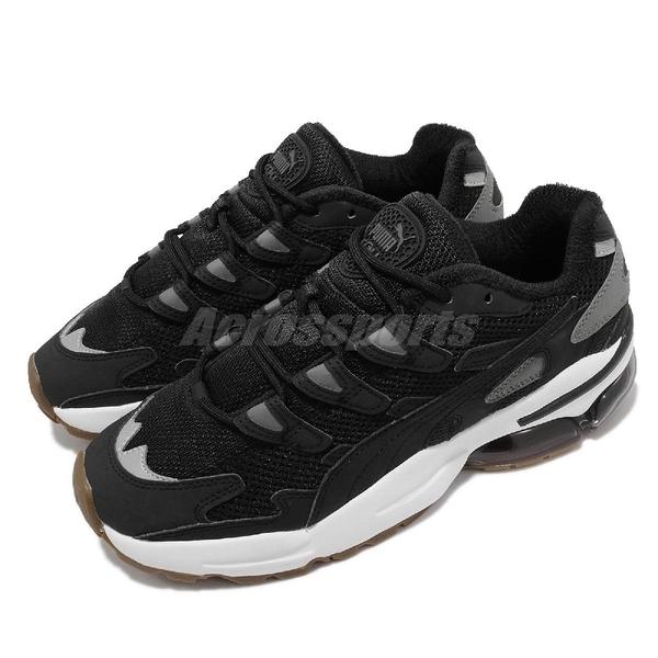 Puma 休閒鞋 Cell Alien OG 黑 白 氣墊 老爹鞋 緩震 男鞋 【ACS】 36980123