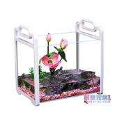 烏龜缸 帶曬臺水陸超白玻璃桌面魚缸別墅大型中型小型烏龜活體養龜JY【快速出貨】