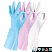 2雙裝手套洗碗橡膠加絨廚房用防水清潔家務【千尋之旅】