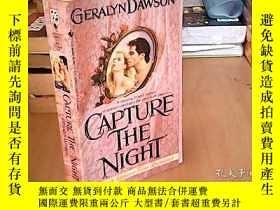 二手書博民逛書店capture罕見the night geralynd awso