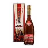 【南紡購物中心】台記八寶牛樟芝-養生極品 1罐入  600毫升/罐