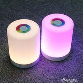 創意節能小夜燈 智慧LED感應檯燈 觸摸充電櫥櫃燈光控感應燈 港仔會社